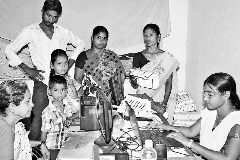 Aadhaar-centre
