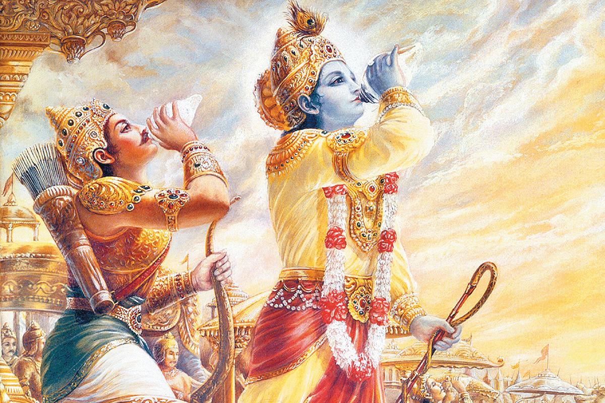 Bhagavad-Gita.png