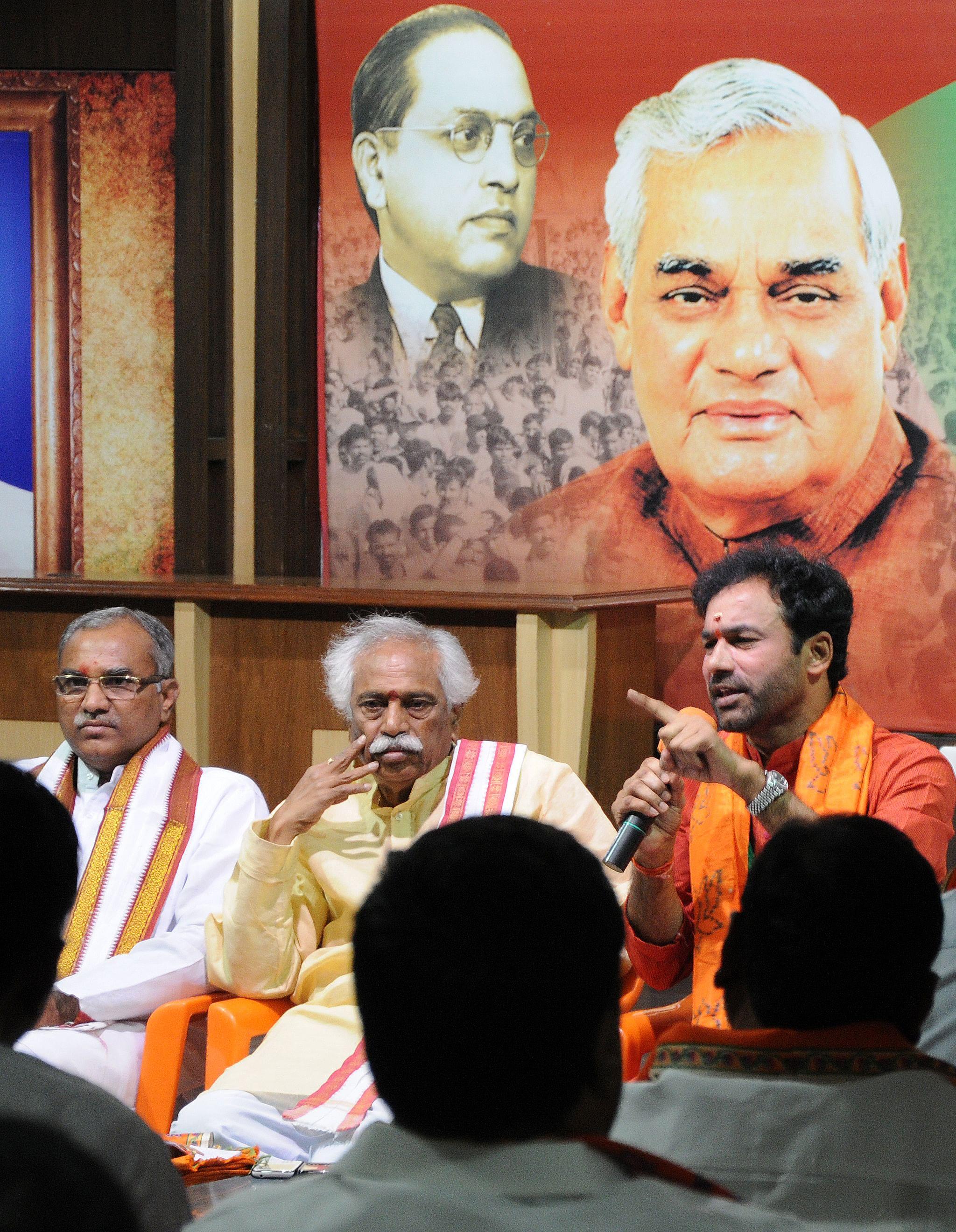 AP_BJP_EPS