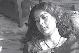 Nirakar-Chhaya