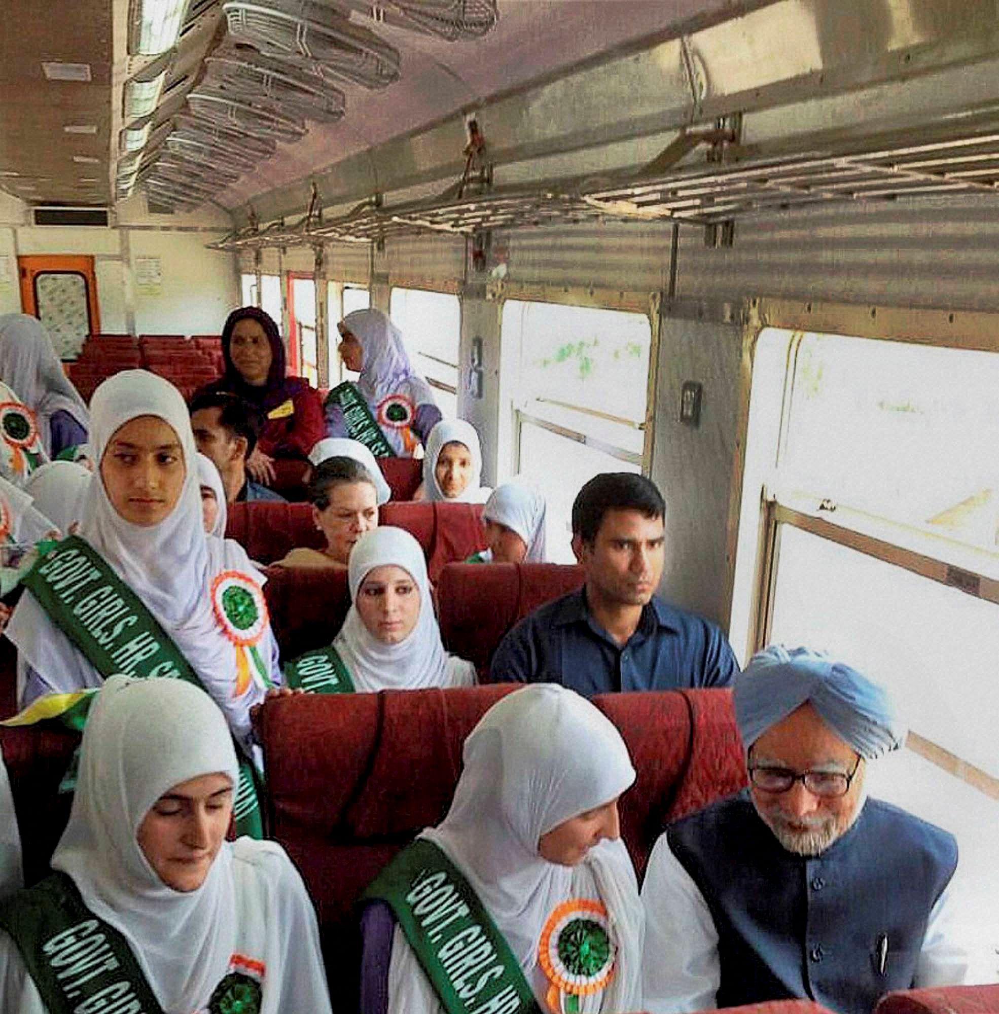 PM_Rail_Link_PTI