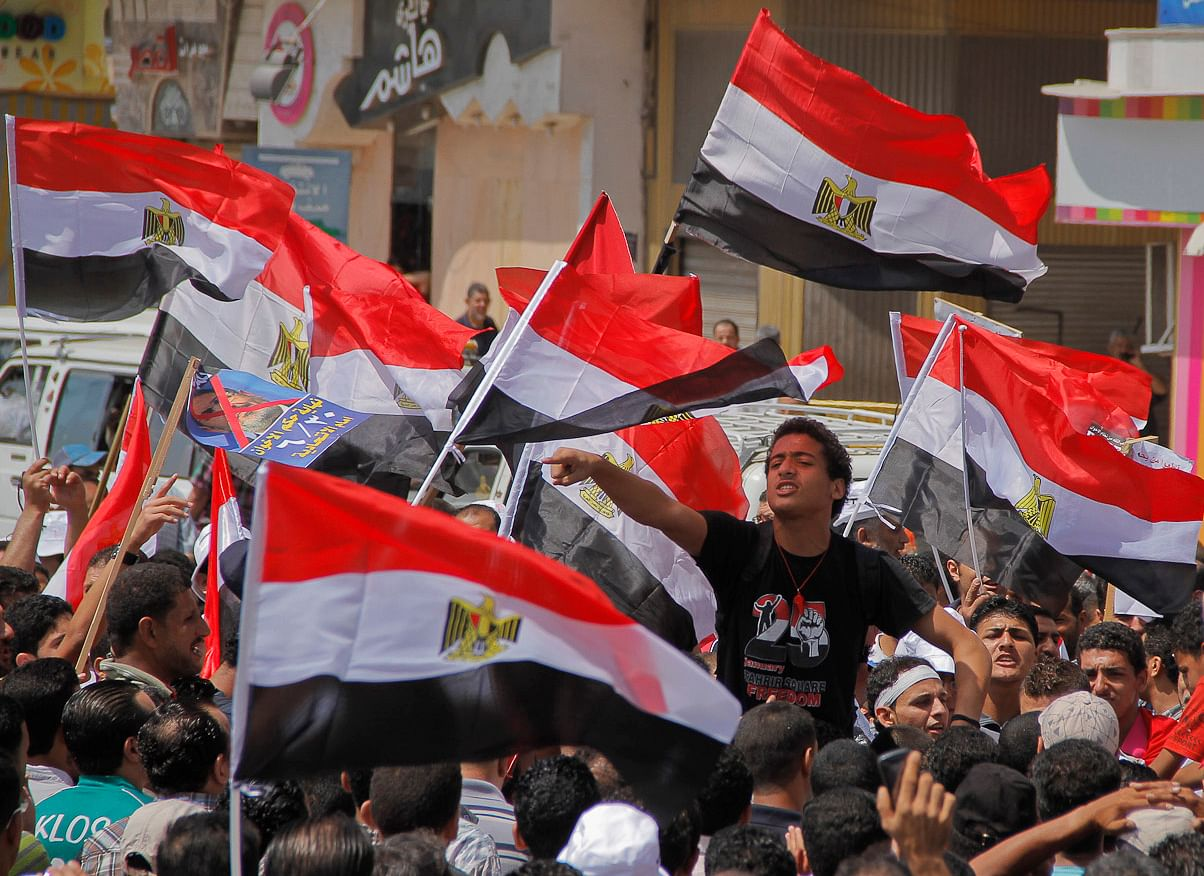 Egypt protest5_AP