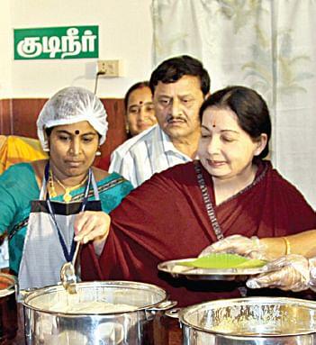 J-Jayalalithaa,-AMMA-UNAVAG