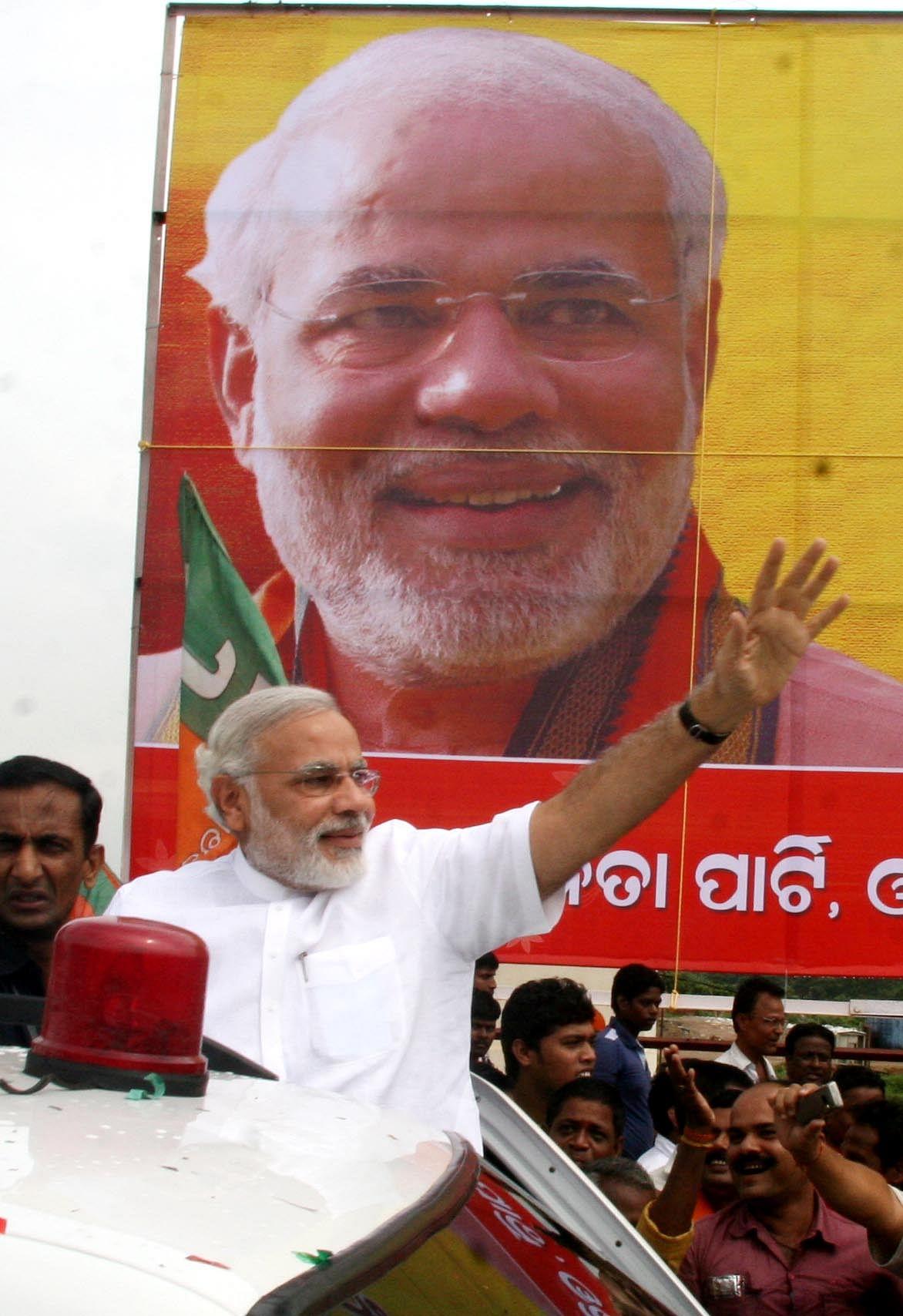 Modi_Odisha_EPS
