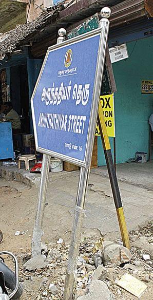 Caste-Name