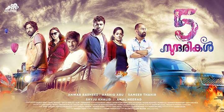 Anchu-Sundarikal-Trailer