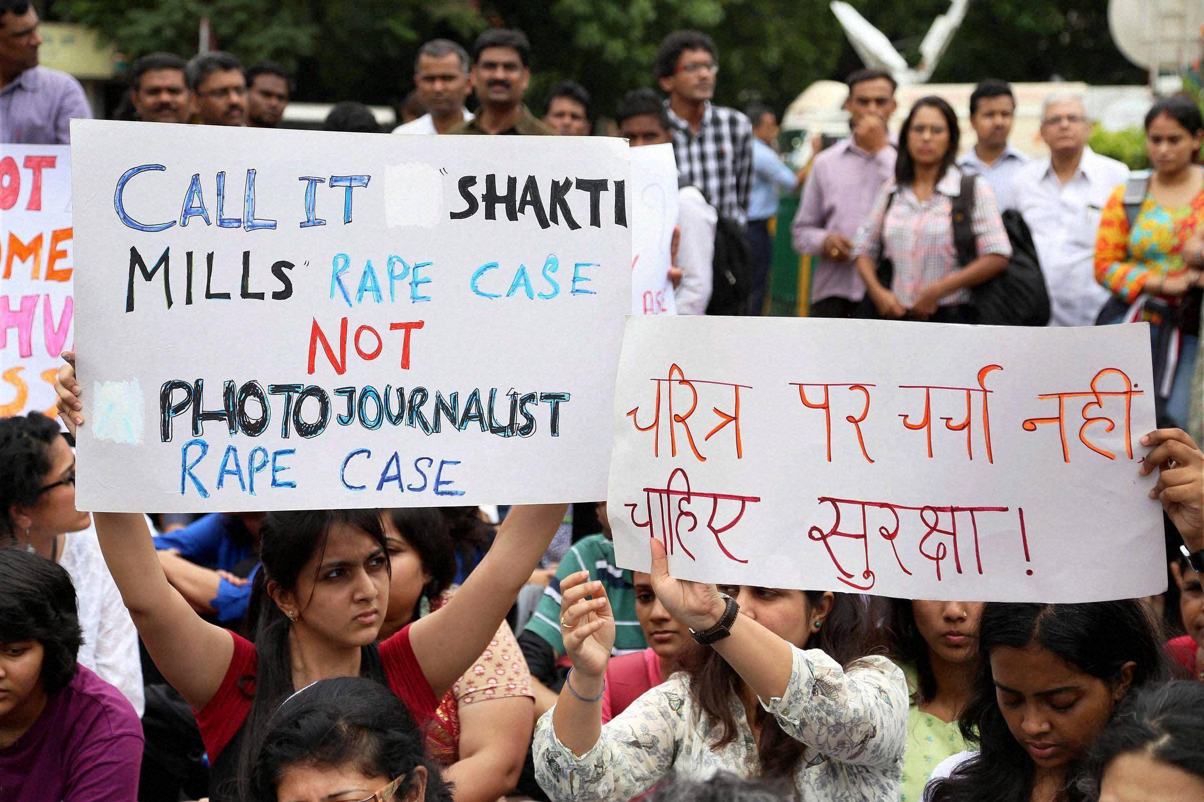 rape_protest2_PTI