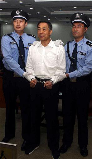 Xilai_AP