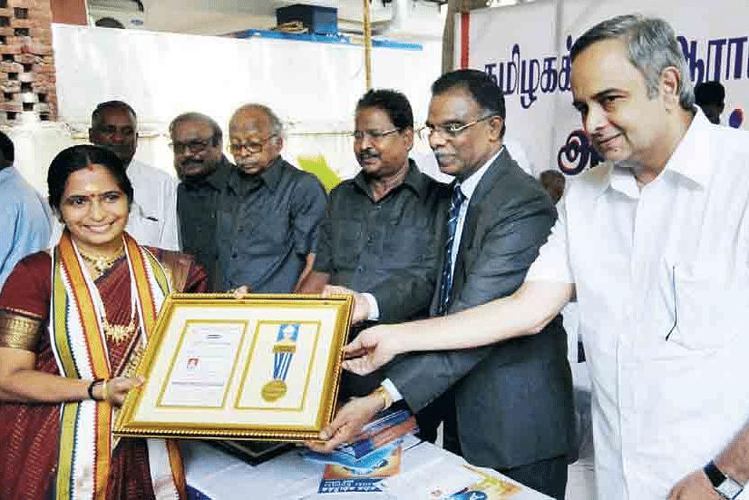 Aasiriyar-Chemmal-Virudhu