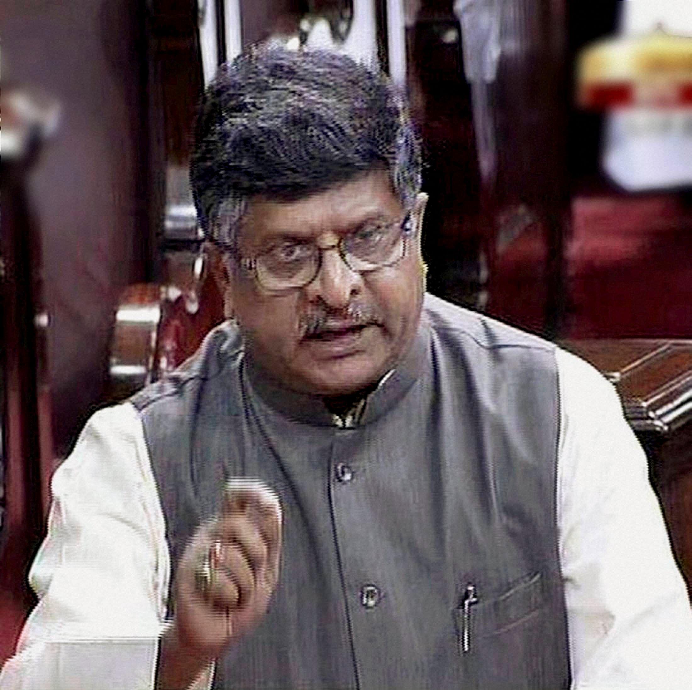 RaviShankarPrasad_PTi.JPG