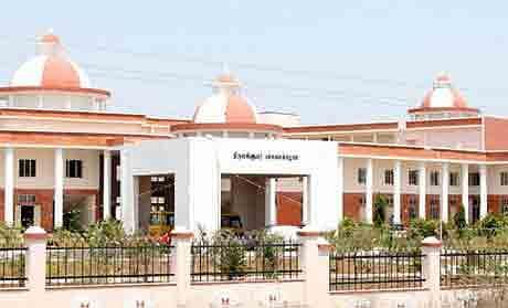 Thiruvalluvar-University