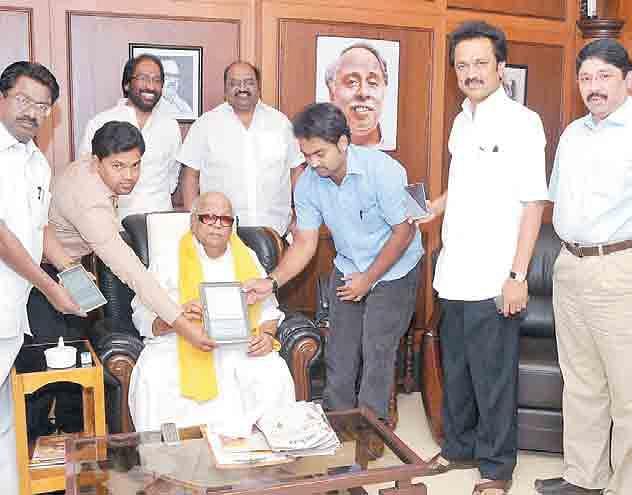 DMK-chief-M-Karunanidhi