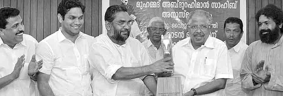 PSC-chairman-K-S-Radhakrish