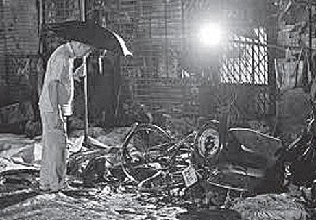 Bengal-Blast.jpg