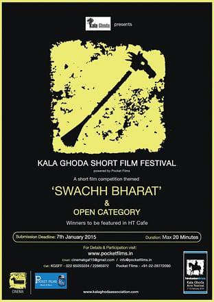 Swacch-Bharat.jpg