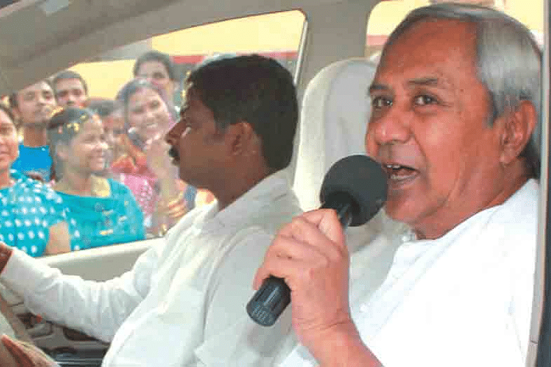 Chief-Minister-Naveen-Patna