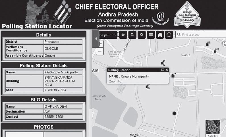 Chief-Electoral.jpg