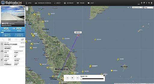 Malaysia_plane2_AP.jpg