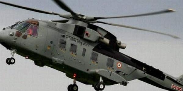 chopper1_VVIP2PTI
