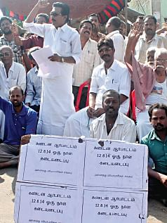 Traders-protest,