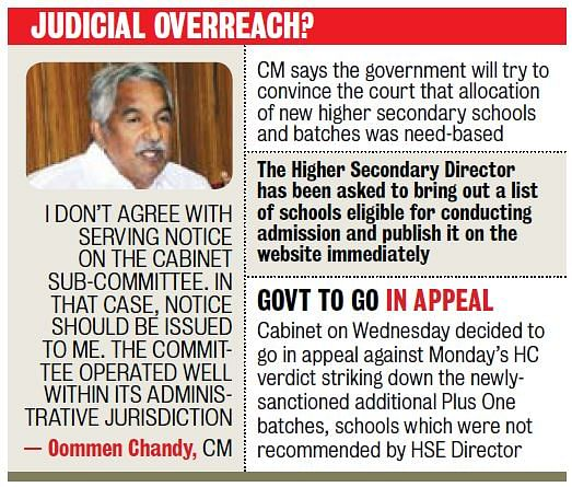 Oommen Chandy.JPG