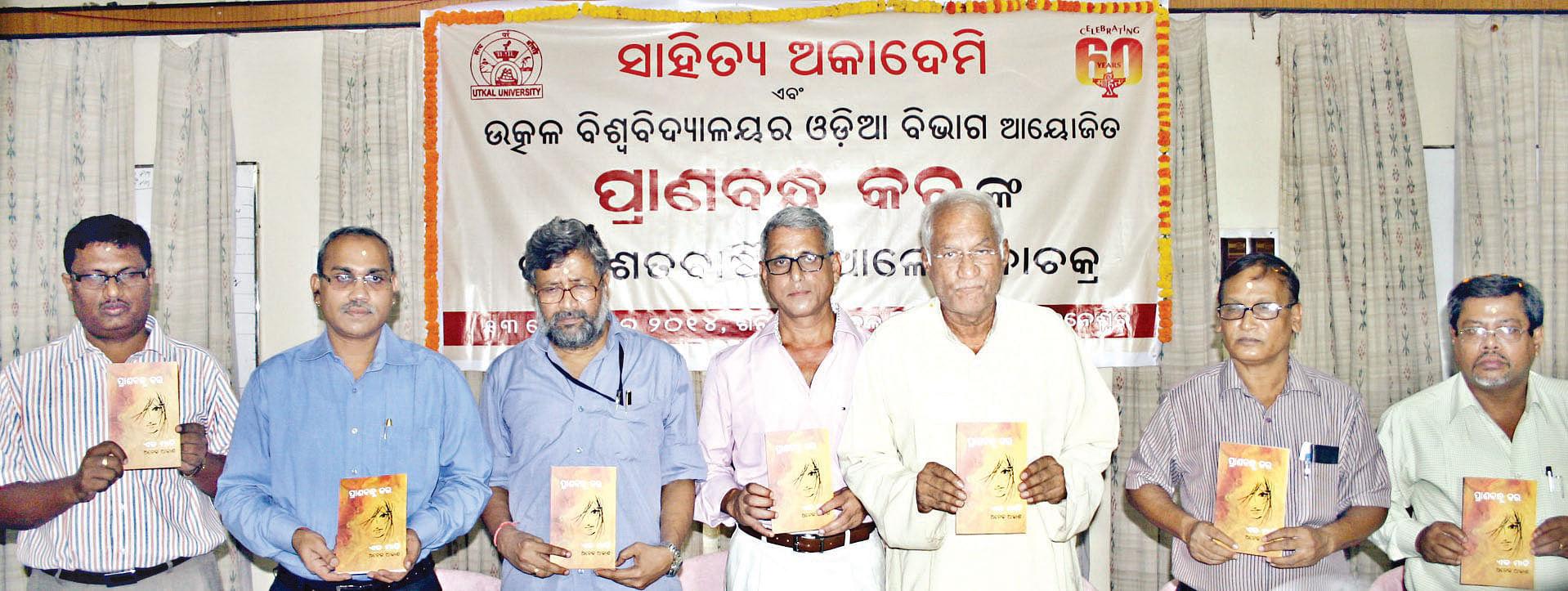 Sahitya-Akademi-Plans.jpg