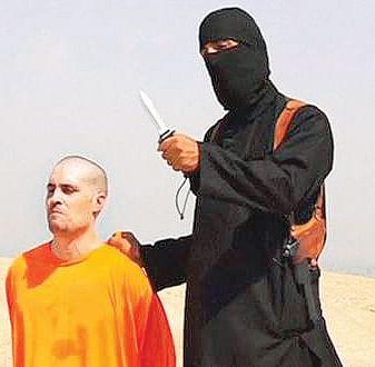 TERROR.jpg