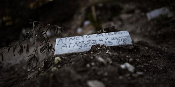 AFP-Greek-Refugee-Burial