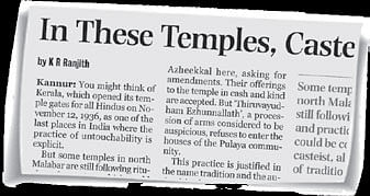 Temple-Issue.jpg