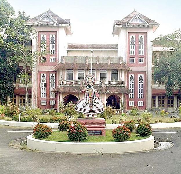 Cochin-University