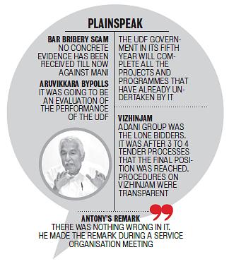 Plainspeak.PNG