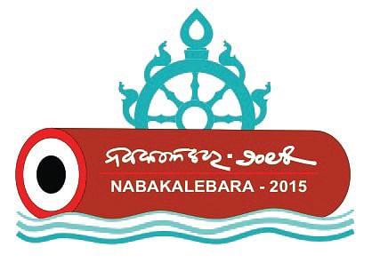 Nabakalebara.jpg