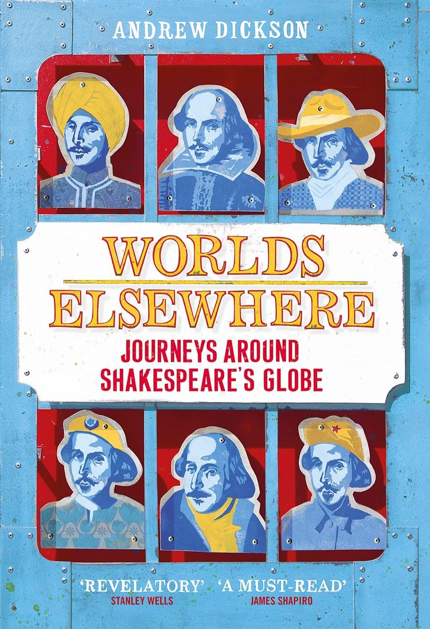 Shakespeare-IANS