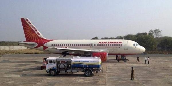 Air India, Reuters