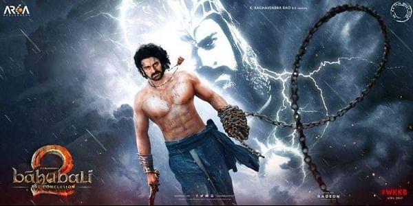 Bahubali teaser poster