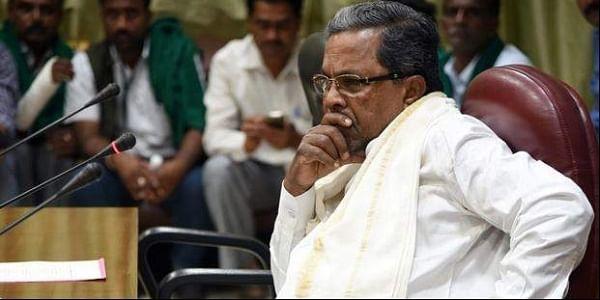 Karnataka CM Siddaramaiah | File Photo