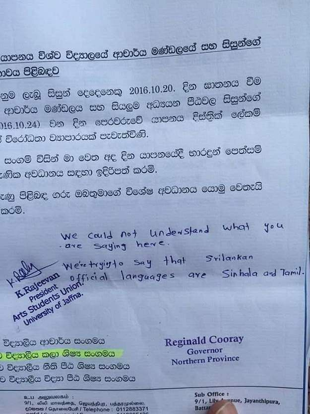 Jaffna University Arts Facultry students union prez sends back to Governor a letter written in Sinhalese only