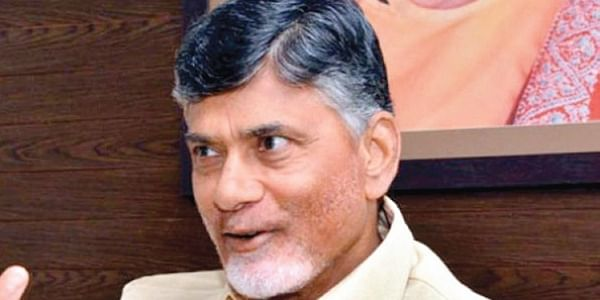 Chief Minister N Chandrababu Naidu