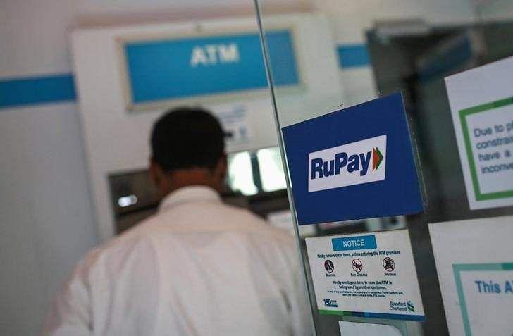 RU-Pay