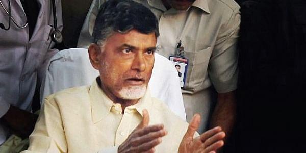 CM Chandrababu Naidu   File Photo