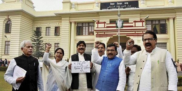Patna_protest-PTI