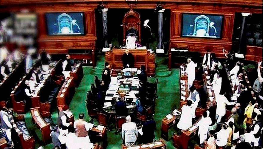 'Black day' in Lok Sabha: Opposition; Government says tax ...
