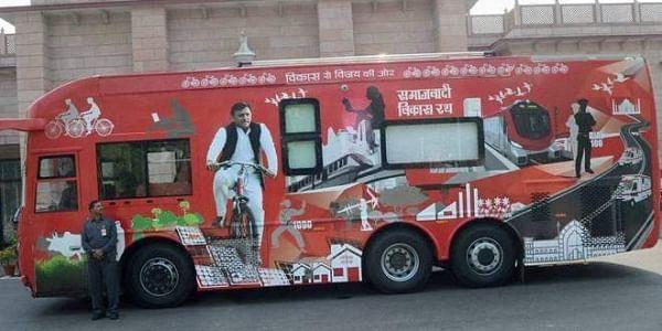 Decked up Mercedes bus for UP CM Akhilesh Yadav's Vikas Rath Yatra.