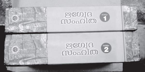 Rig Veda In Malayalam Pdf