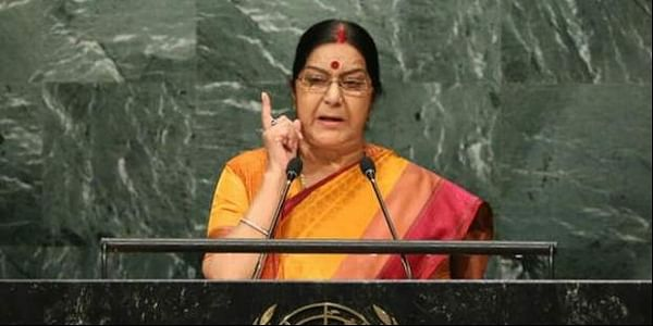 sushma_swaraj_AP
