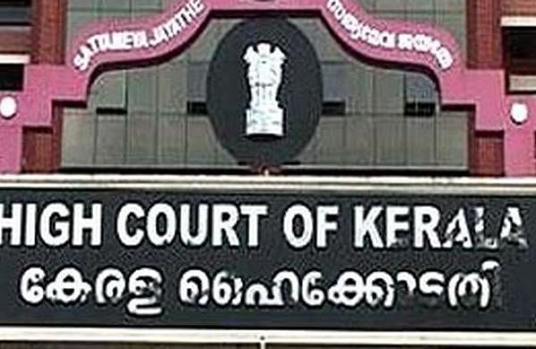 File photo of Kerala HC
