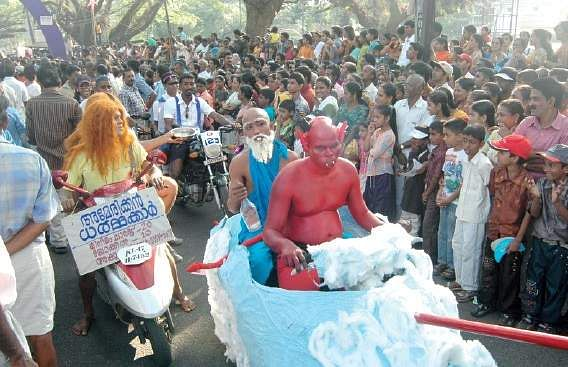Image result for cochin carnival 2017