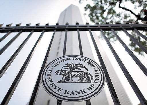 India raises market stabilisation bond issuance limit, RBI says