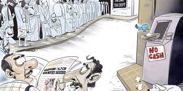 ATM Crowd Illustration
