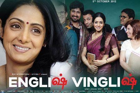 English-Vinglish-tamil